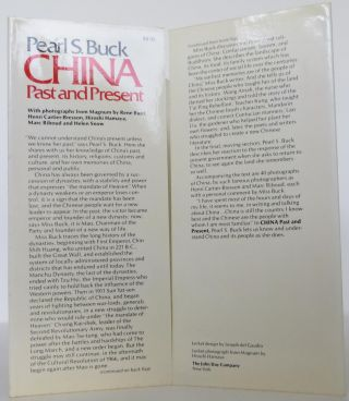 China Past and Present